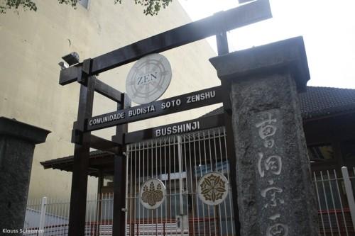 Templo Bushinji   Divulgação
