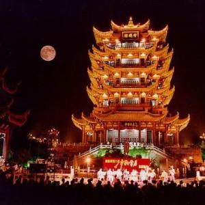 China Wuhan (Foto: Divulgação)