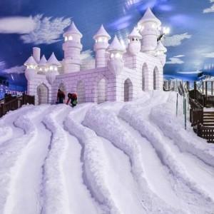 Snowkids (Foto: Divulgação)