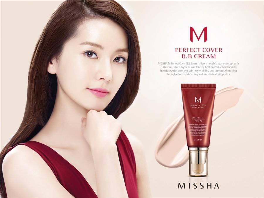 Campanha Missha Perfect Cover (foto: divulgação)