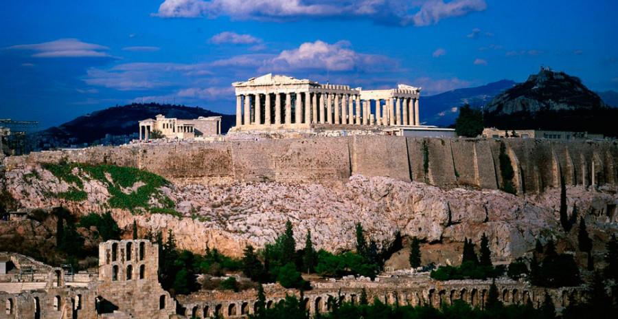 Atenas (Foto: Divulgação)