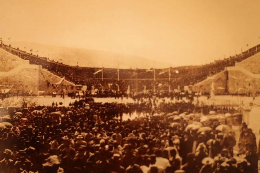 Vista de uma das arenas (Foto: Divulgação)