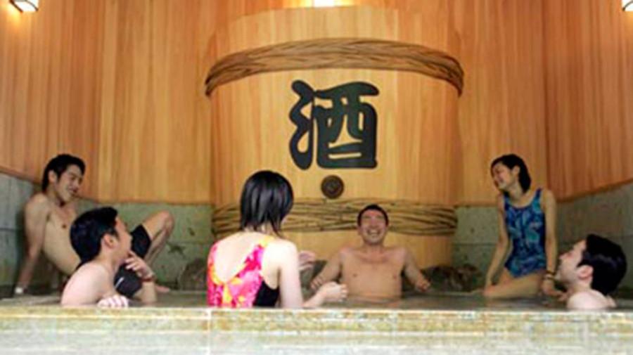 Banho de ofurô com saquê (Foto: Divulgação)