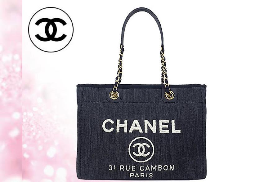 Chanel lança coleção de bolsas primavera/verão 2017