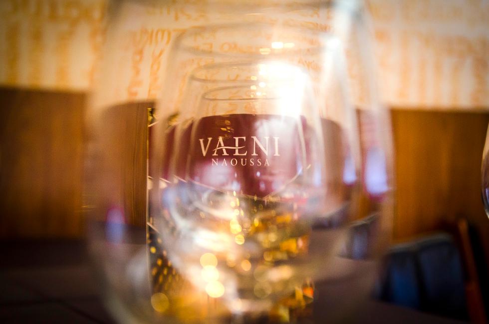 Vaeni Naoussa - Vinhos gregos (Foto: Divulgação)